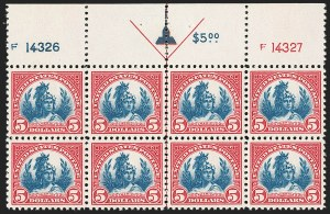 Sale Number 1200, Lot Number 264, 1923-29 Issues, including Kans.-Nebr. Overprints (Scott 573-678)Gem Mint Never-Hinged top plate block of the $5, Gem Mint Never-Hinged top plate block of the $5