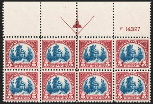 Sale Number 1200, Lot Number 265, 1923-29 Issues, including Kans.-Nebr. Overprints (Scott 573-678)Remarkable wide top plate block of the $5, Remarkable wide top plate block of the $5