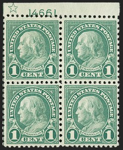 Sale Number 1200, Lot Number 267, 1923-29 Issues, including Kans.-Nebr. Overprints (Scott 573-678),