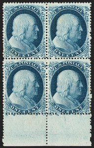 Sale Number 1200, Lot Number 29, 1¢-90¢ 1857-60 Issue (Scott 18-39),