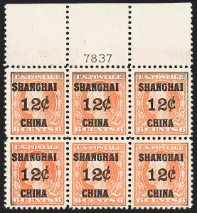 Sale Number 1200, Lot Number 296, Postage Due, Offices In China Issues,