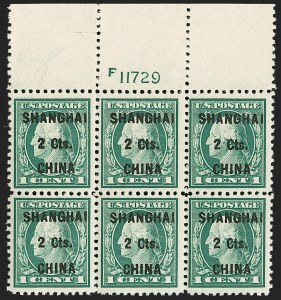 Sale Number 1200, Lot Number 297, Postage Due, Offices In China Issues,
