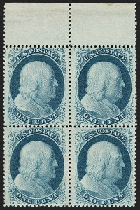 Sale Number 1200, Lot Number 34, 1¢-90¢ 1857-60 Issue (Scott 18-39),