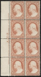Sale Number 1200, Lot Number 37, 1¢-90¢ 1857-60 Issue (Scott 18-39),