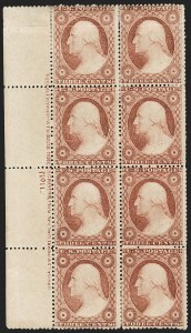 Sale Number 1200, Lot Number 39, 1¢-90¢ 1857-60 Issue (Scott 18-39),