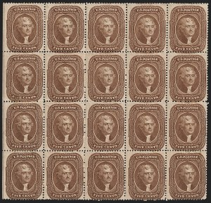 Sale Number 1200, Lot Number 44, 1¢-90¢ 1857-60 Issue (Scott 18-39),