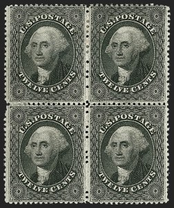 Sale Number 1200, Lot Number 46, 1¢-90¢ 1857-60 Issue (Scott 18-39),