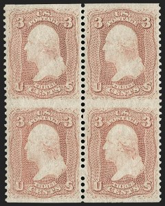 Sale Number 1200, Lot Number 58, 1861-66 Issue (Scott 56-77),