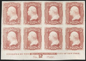 Sale Number 1200, Lot Number 75, 1867-68 Grilled Issue (Scott 79-101),