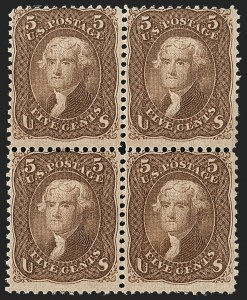 Sale Number 1200, Lot Number 87, 1867-68 Grilled Issue (Scott 79-101),