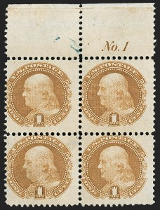 "Sale Number 1200, Lot Number 96, 1869 Pictorial Issue (Scott 112-122)The only recorded ""No, The only recorded ""No"