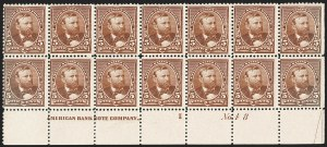 Sale Number 1201, Lot Number 2072, Imprint and Plate Number Blocks5c Chocolate (223), 5c Chocolate (223)
