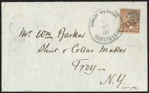 Sale Number 1201, Lot Number 2133, Foreign Mail: Central and South America5c Chocolate (223), 5c Chocolate (223)