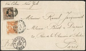 Sale Number 1201, Lot Number 2134, Foreign Mail: Central and South America5c Chocolate (223), 5c Chocolate (223)