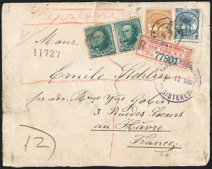Sale Number 1201, Lot Number 2191, Foreign Mail: Samoa10c Green (226), 10c Green (226)