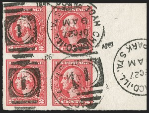 Sale Number 1202, Lot Number 2654, 1918-20 Offset Imperforate Issue (Scott 533-534B)2c Carmine, Ty. VII, Imperforate (534B), 2c Carmine, Ty. VII, Imperforate (534B)