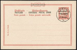 Sale Number 1203, Lot Number 112, French Togo - Postal History (by Date)TOGO (French), 1915, 10c on 10pf Postal Card, TOGO (French), 1915, 10c on 10pf Postal Card