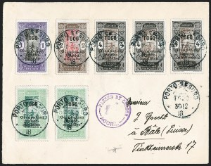 Sale Number 1203, Lot Number 116, French Togo - Postal History (by Date)TOGO (French), 1916, 1c-5c Dahomey Overprints (176-179; Yvert 84-87), TOGO (French), 1916, 1c-5c Dahomey Overprints (176-179; Yvert 84-87)