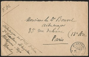 "Sale Number 1203, Lot Number 117, French Togo - Postal History (by Date)TOGO (French), 1918 ""Franchise Militaire"" Cover, TOGO (French), 1918 ""Franchise Militaire"" Cover"