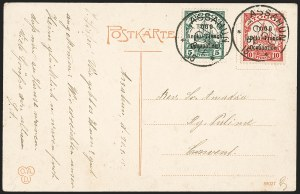 Sale Number 1203, Lot Number 44, British Togo - Individual SettingsTOGO (British), 1914, 10pf Carmine, Without Watermark, First Setting (37b; SG H3c; Gibbs 3c), TOGO (British), 1914, 10pf Carmine, Without Watermark, First Setting (37b; SG H3c; Gibbs 3c)