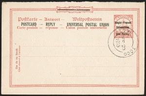 Sale Number 1203, Lot Number 72, British Togo - StationeryTOGO (British), 1915, 1p on 10pf Postal Reply Card (Gibbs PS4), TOGO (British), 1915, 1p on 10pf Postal Reply Card (Gibbs PS4)