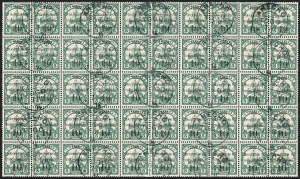 Sale Number 1203, Lot Number 81, French Togo - First PrintingTOGO (French), 1914, 10c on 5pf Green (154-156; Yvert 24-24c), TOGO (French), 1914, 10c on 5pf Green (154-156; Yvert 24-24c)