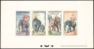 Sale Number 1204, Lot Number 1112, Italy thru PanamaLAOS, 1958, 10c-13k Elephants, Collective Souvenir Sheets of Three and Four, Imperforate and Perforated (41var - 47var), LAOS, 1958, 10c-13k Elephants, Collective Souvenir Sheets of Three and Four, Imperforate and Perforated (41var - 47var)