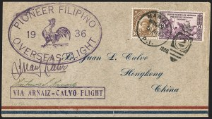 Sale Number 1204, Lot Number 1172, Trans-Oceanic Flights (Chronological by AAMC)1936, May 29, Manila-Madrid First Flight (AAMC 1260), 1936, May 29, Manila-Madrid First Flight (AAMC 1260)