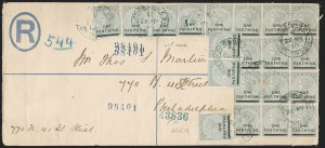 Sale Number 1204, Lot Number 228, Great Britain thru BermudaBERMUDA, 1901, 1f on 1sh Gray (26; SG 30), BERMUDA, 1901, 1f on 1sh Gray (26; SG 30)