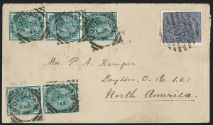 Sale Number 1204, Lot Number 258, Cook Islands thru IndiaINDIA, Travancore, 1889, 1ch Ultramarine (5; SG 6), INDIA, Travancore, 1889, 1ch Ultramarine (5; SG 6)