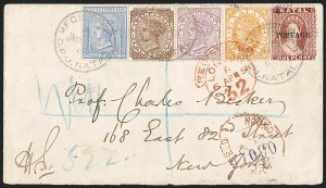 Sale Number 1204, Lot Number 265, Jamaica thru St. HelenaNATAL, 1882-84, 3p Ultramarine, 4p Brown, 6p Violet (68, 70-71; SG 100, 102-103), NATAL, 1882-84, 3p Ultramarine, 4p Brown, 6p Violet (68, 70-71; SG 100, 102-103)