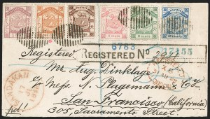 Sale Number 1204, Lot Number 268, Jamaica thru St. HelenaNORTH BORNEO, 1886, -1/2c Lilac Rose, 1c Orange (22-23; SG 34-35), NORTH BORNEO, 1886, -1/2c Lilac Rose, 1c Orange (22-23; SG 34-35)