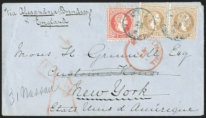 Sale Number 1204, Lot Number 301, Austria incl. Used in the LevantAUSTRIA, Offices in the Levant, 1867, 5sld Red, 15sld Brown (3, 5), AUSTRIA, Offices in the Levant, 1867, 5sld Red, 15sld Brown (3, 5)