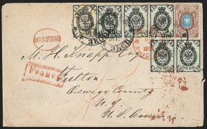 Sale Number 1204, Lot Number 392, Romania thru SwitzerlandRUSSIA, 1866, 10k Brown & Blue, Coat of Arms (23), RUSSIA, 1866, 10k Brown & Blue, Coat of Arms (23)