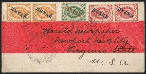 Sale Number 1204, Lot Number 394, Romania thru SwitzerlandRUSSIA, Offices in China, 1899, 1k Orange, 2k Yellow Green, 3k Carmine (1-3), RUSSIA, Offices in China, 1899, 1k Orange, 2k Yellow Green, 3k Carmine (1-3)
