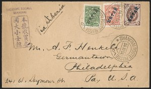 Sale Number 1204, Lot Number 395, Romania thru SwitzerlandRUSSIA, Offices in China, 1899, 5k Red Violet (4), RUSSIA, Offices in China, 1899, 5k Red Violet (4)