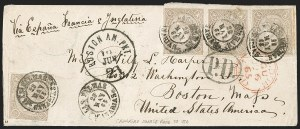 Sale Number 1204, Lot Number 399, Romania thru SwitzerlandSPAIN, Used in Canary Islands, 1865, 2r Red Lilac (72), SPAIN, Used in Canary Islands, 1865, 2r Red Lilac (72)