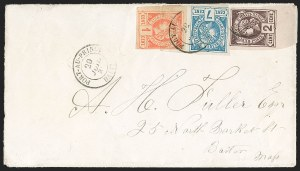 Sale Number 1204, Lot Number 430, Haiti thru PeruHAITI, 1881, 1c Vermilion on Yellowish, 2c Violet on Pale Lilac, 7c Deep Blue on Grayish (1-2, 5), HAITI, 1881, 1c Vermilion on Yellowish, 2c Violet on Pale Lilac, 7c Deep Blue on Grayish (1-2, 5)