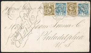 Sale Number 1204, Lot Number 432, Haiti thru PeruHAITI, 1881, 7c Deep Blue on Grayish (5), HAITI, 1881, 7c Deep Blue on Grayish (5)