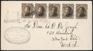 Sale Number 1204, Lot Number 435, Haiti thru PeruHONDURAS, 1878, 2c Brown (31), HONDURAS, 1878, 2c Brown (31)