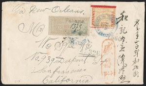 Sale Number 1204, Lot Number 439, Haiti thru PeruPANAMA, 1904-05, 10c Yellow (79), PANAMA, 1904-05, 10c Yellow (79)