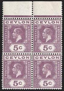 Sale Number 1204, Lot Number 716, Cayman Islands thru Falkland IslandsCEYLON, 1912, 5c Purple, Watermark Sideways (SG 303a), CEYLON, 1912, 5c Purple, Watermark Sideways (SG 303a)