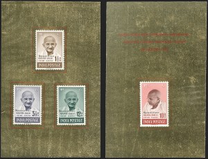 "Sale Number 1204, Lot Number 794, India - 1948 Gandhi IssueINDIA, 1948, 1-1/2a-10r Gandhi, ""Specimen"" Overprint, Gold Courvoisier Presentation Pages (SG 305s-308s; Scott 203S-206S), INDIA, 1948, 1-1/2a-10r Gandhi, ""Specimen"" Overprint, Gold Courvoisier Presentation Pages (SG 305s-308s; Scott 203S-206S)"