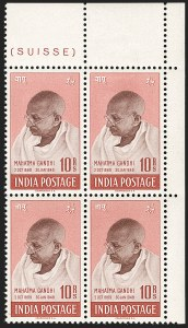 Sale Number 1204, Lot Number 797, India - 1948 Gandhi IssueINDIA, 1948, 1-1/2a-10r Gandhi (SG 305-308; Scott 203-206), INDIA, 1948, 1-1/2a-10r Gandhi (SG 305-308; Scott 203-206)