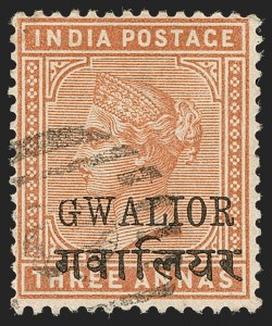 "Sale Number 1204, Lot Number 832, Indian Convention and Feudatory States incl. CochinINDIA, Gwalior, 1885, 3a Brown Orange, Small ""G"" (SG 25cb), INDIA, Gwalior, 1885, 3a Brown Orange, Small ""G"" (SG 25cb)"