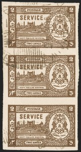 Sale Number 1204, Lot Number 834, Indian Convention and Feudatory States incl. CochinINDIA, Bhopal, 1944-47, 2a Chocolate, Imperforate Error (SG O348e), INDIA, Bhopal, 1944-47, 2a Chocolate, Imperforate Error (SG O348e)