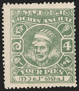 Sale Number 1204, Lot Number 840, Indian Convention and Feudatory States incl. CochinINDIA, Cochin, 1943, 4p Gray Green, Watermark Umbrella (64a; SG 85b), INDIA, Cochin, 1943, 4p Gray Green, Watermark Umbrella (64a; SG 85b)
