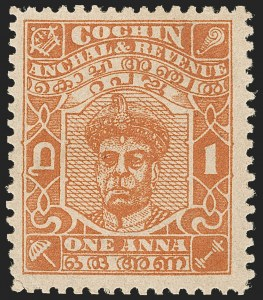 Sale Number 1204, Lot Number 841, Indian Convention and Feudatory States incl. CochinINDIA, Cochin, 1947, 1a Deep Orange, Perf 11 (86a; SG 106a), INDIA, Cochin, 1947, 1a Deep Orange, Perf 11 (86a; SG 106a)