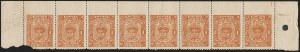 Sale Number 1204, Lot Number 842, Indian Convention and Feudatory States incl. CochinINDIA, Cochin, 1947, 1a Deep Orange, Imperforate at Top (86 var; SG 106 var), INDIA, Cochin, 1947, 1a Deep Orange, Imperforate at Top (86 var; SG 106 var)