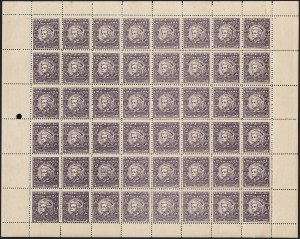 Sale Number 1204, Lot Number 844, Indian Convention and Feudatory States incl. CochinINDIA, Cochin, 1949, 3a4p Violet (97; SG 116), INDIA, Cochin, 1949, 3a4p Violet (97; SG 116)